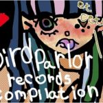 et cetera Ⅲ bird parlor records compilation / MANDOG (2017) bird parlor records